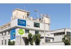Nueva Casa Central - Campus Cancha.  Dirección: Calle Cancha #70, Viña del Mar.
