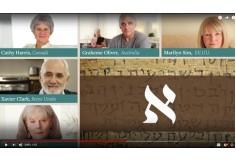 Foto Centro Israel Institute of Biblical Studies Israel